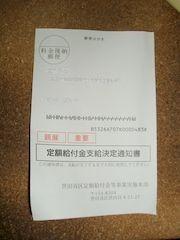P7100128.jpg