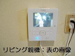 P7110171.jpg