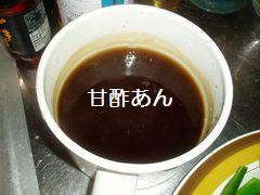 P7310155.jpg