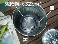 P8050032.jpg