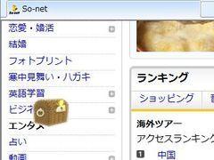 fushiginahako1.jpg