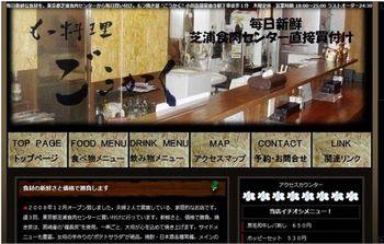 goukaku_hp.jpg