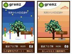 grimz_bd.jpg