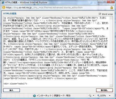 htmledit01.jpg