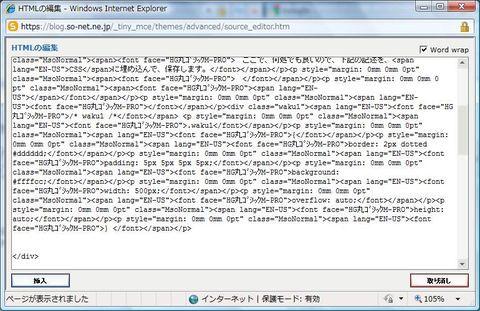htmledit02.jpg
