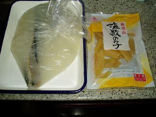 nishin_kazunoko.jpg