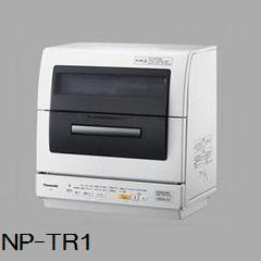 np-tr1.jpg