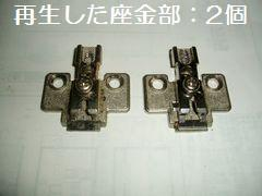 P2160257.jpg