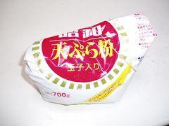 P3280004.jpg