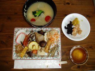 osechi_zounituki.jpg