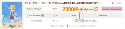 webmoney02.jpg